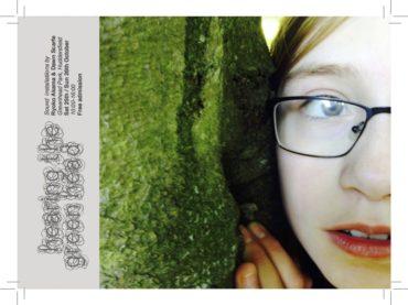 Hearing the Greenhead