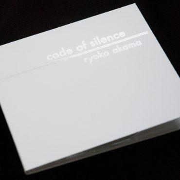 me 01 / code of silence / ryoko akama